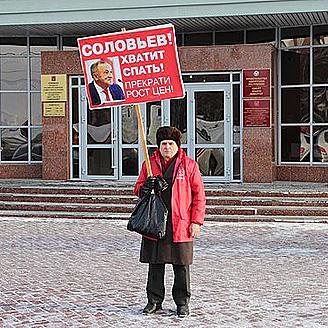 Фото со страницы КПРФ УР в сети вконтакте