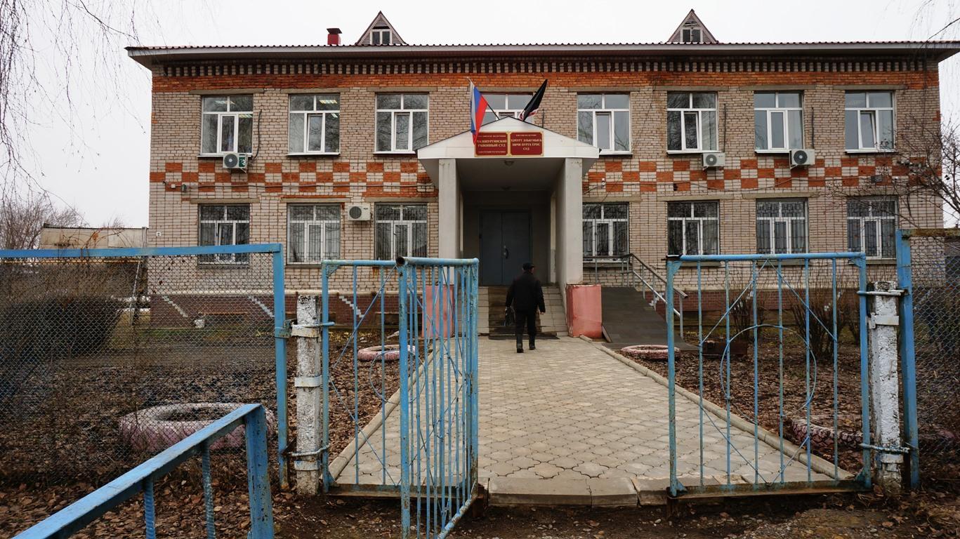 Малопургинский районный суд. Фото: © «ДЕНЬ.org»