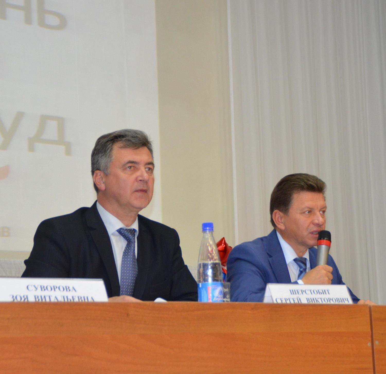 Сергей Шерстобит предлагает очередной компромисс. Фото:fpur.ru