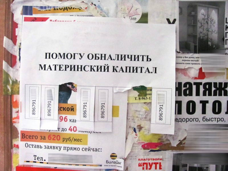 Фото: chel.v-nedv.ru