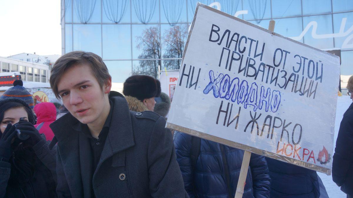 Дмитрий Морозов. Фото: © «ДЕНЬ.org»