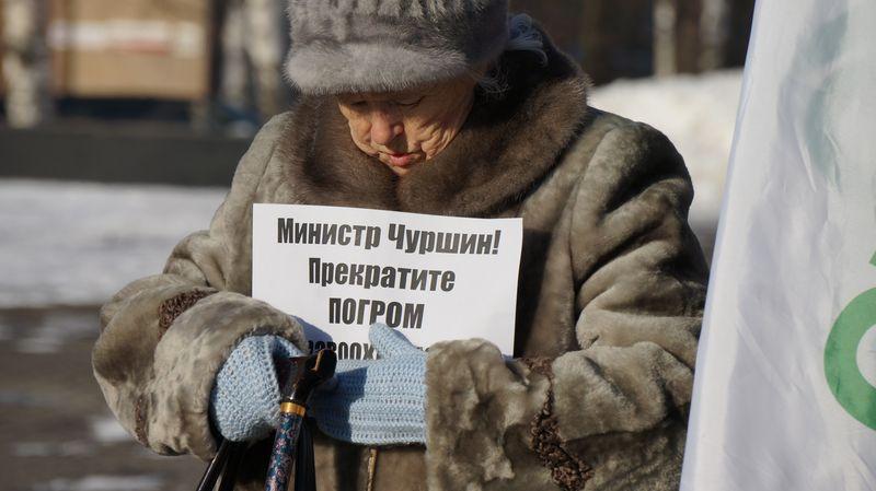 С 2015 года жители Удмуртии просили Алексея Чуршина исправить ситуацию в здравоохранении.Фото: ©«ДЕНЬ.org»