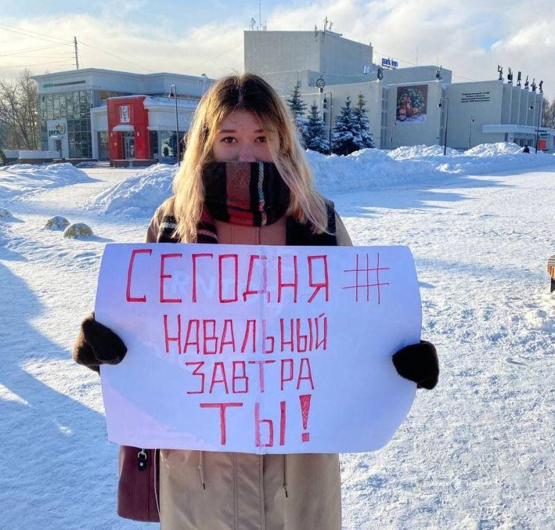 Анастасия Понькина.