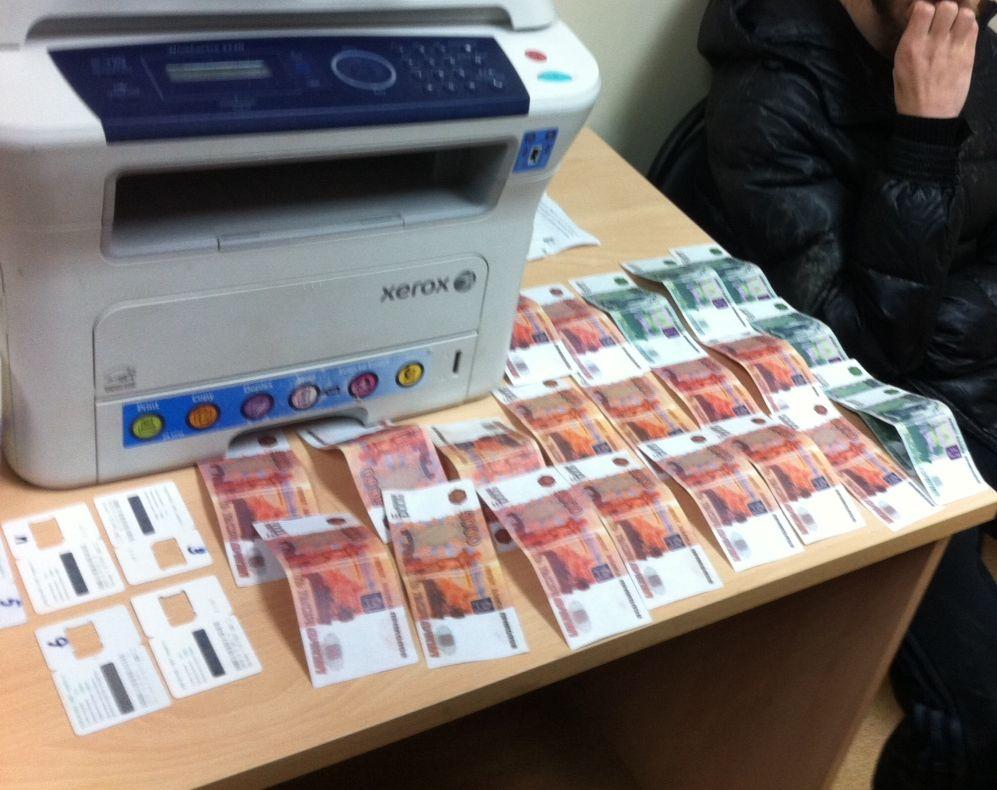 Собственные инвестиции концессионера могут оказаться чем-то вроде банкнот Банка приколов. Фото: из архива «ДЕНЬ.org»