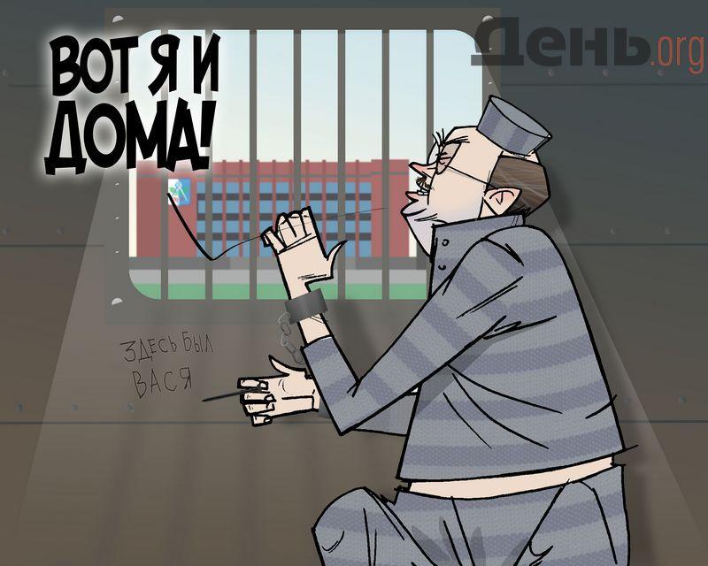 Источник: ©интернет-газета «ДЕНЬ.org»