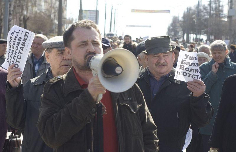"""В разгар митингов и демонстраций в столице Удмуртии. Фото из архива ©газеты """"День"""""""
