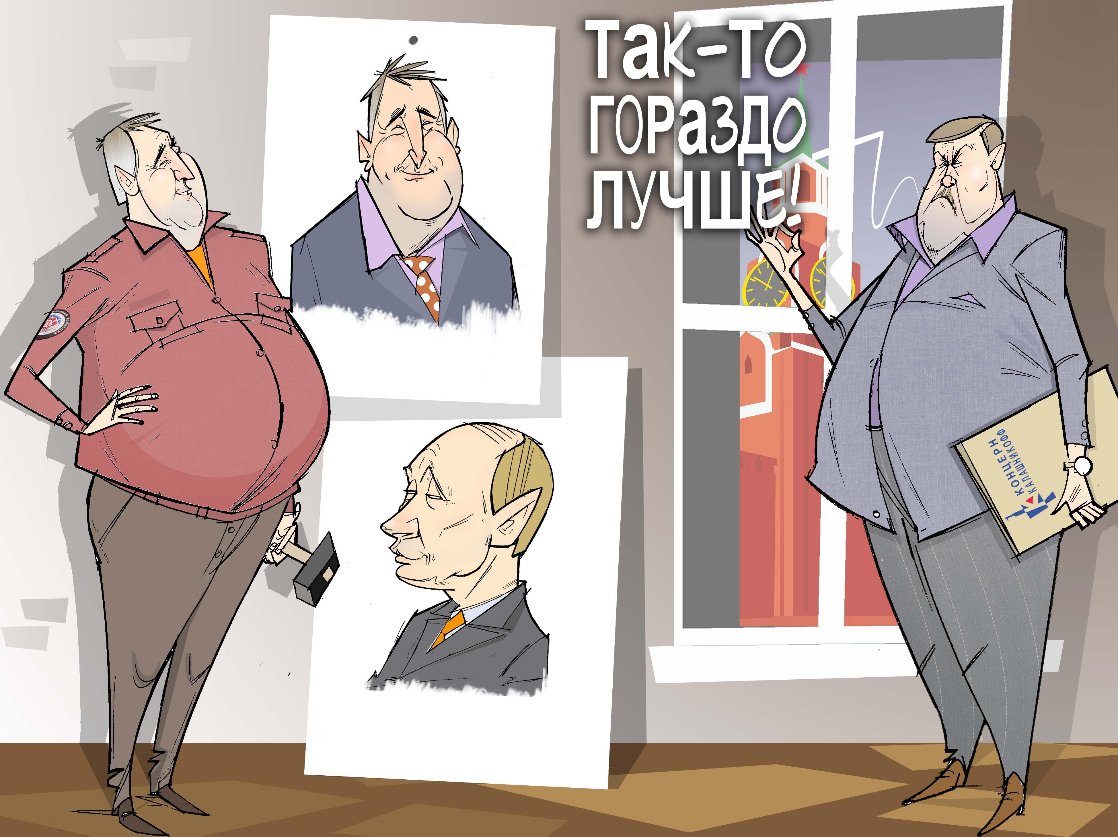 """Мечтатели. #Рогозин #Бусыгин #КонцернКалашников #Путин © Газета """"День"""" 2013"""