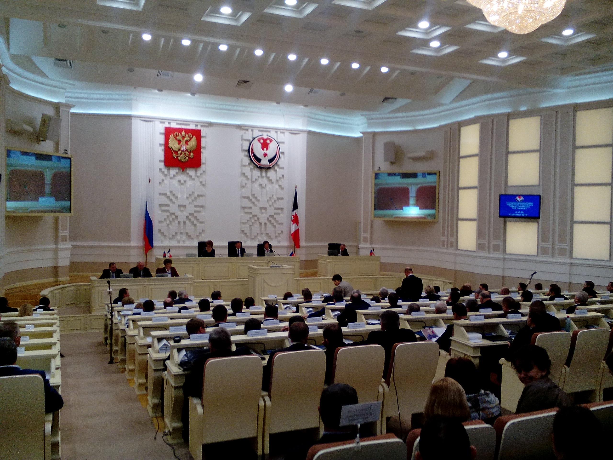 Бюджет Удмуртии на последующий год принят в заключительном чтении