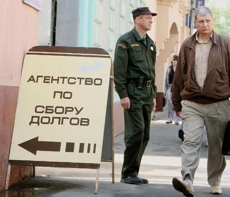 Фото: img2.vashgorod.ru