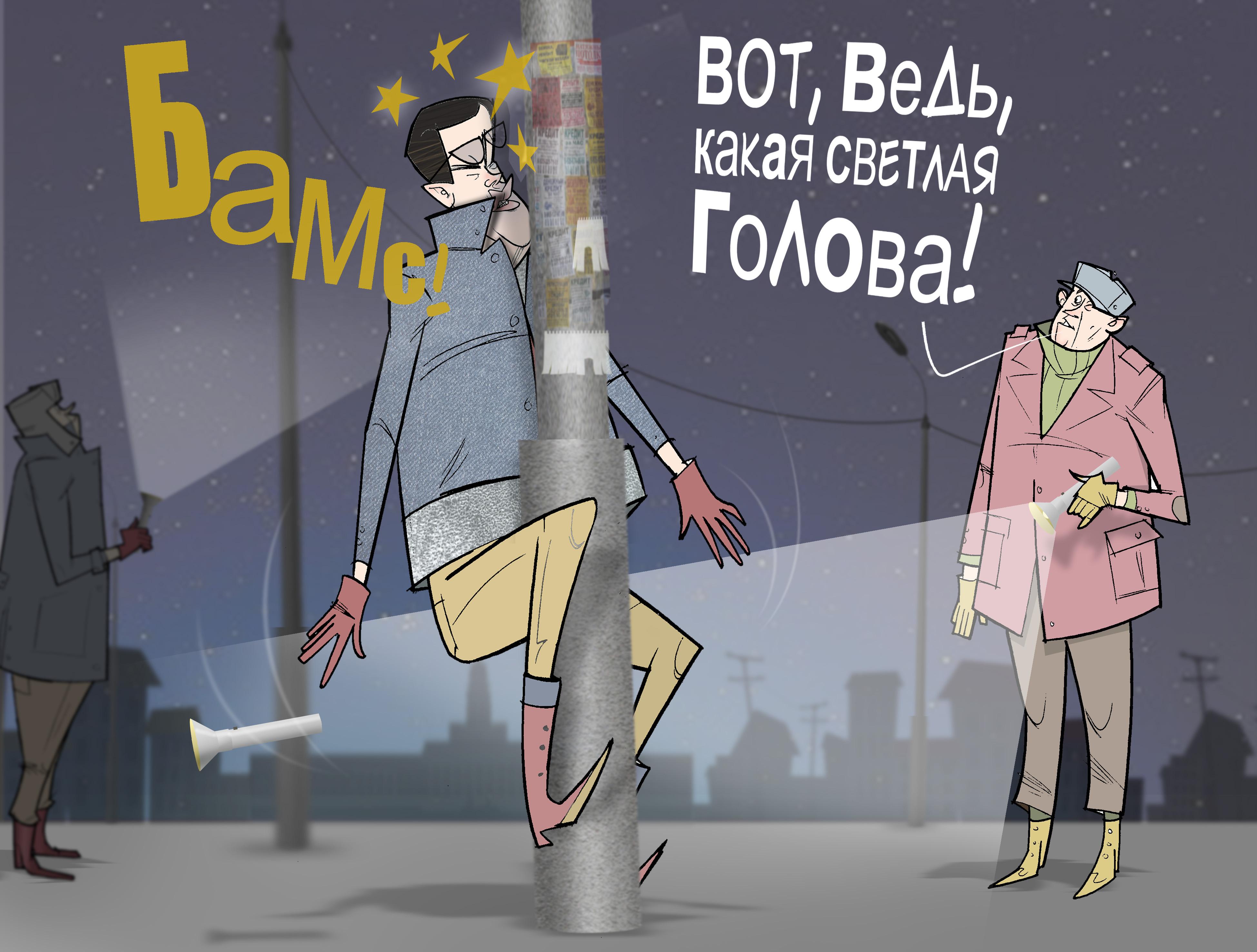 """Светлая голова. #отключение #освещение #СитиМенеджер #Ижевск #Агашин © Газета """"День"""" 2014"""