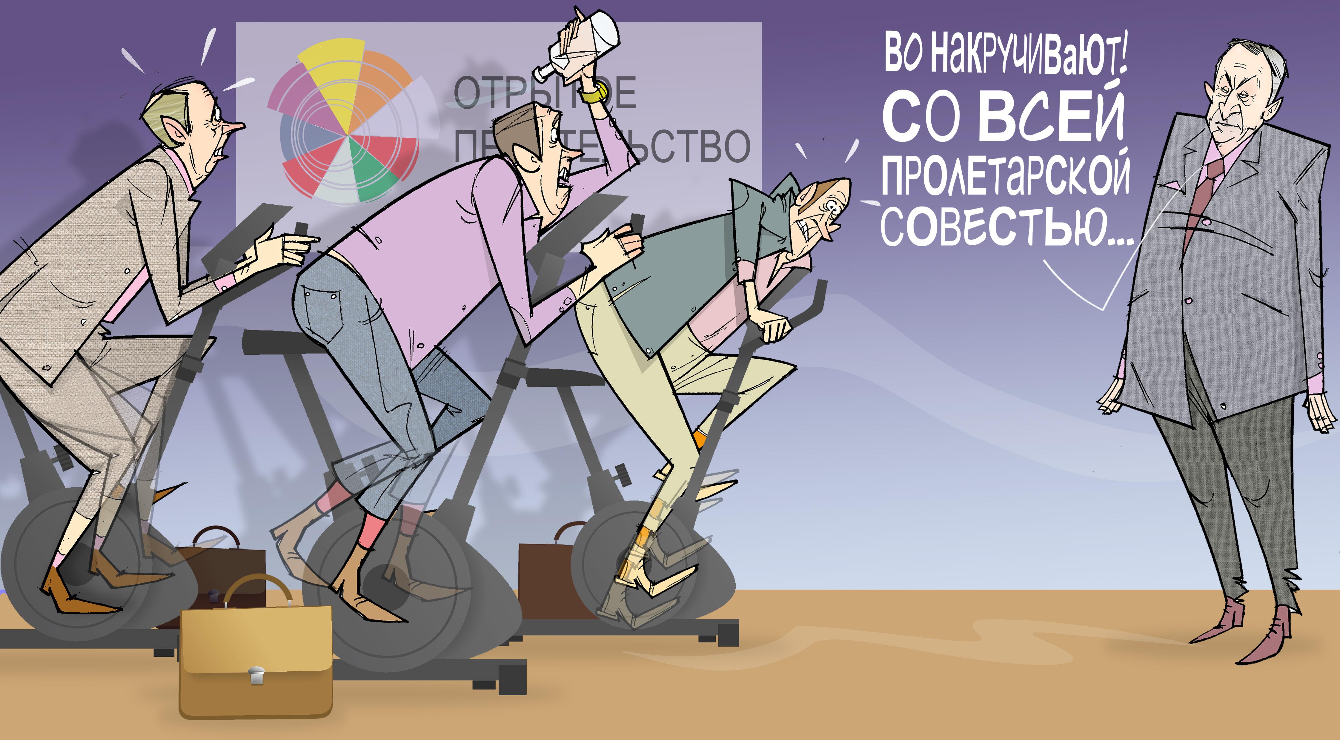 """Во накручивают! #ОткрытоеПравительство #Удмуртия #ГлаваУР #Соловьёв © Газета """"День"""" 2014"""