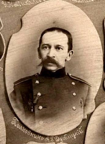 Генерал Дубницкий Александр Григорьевич.