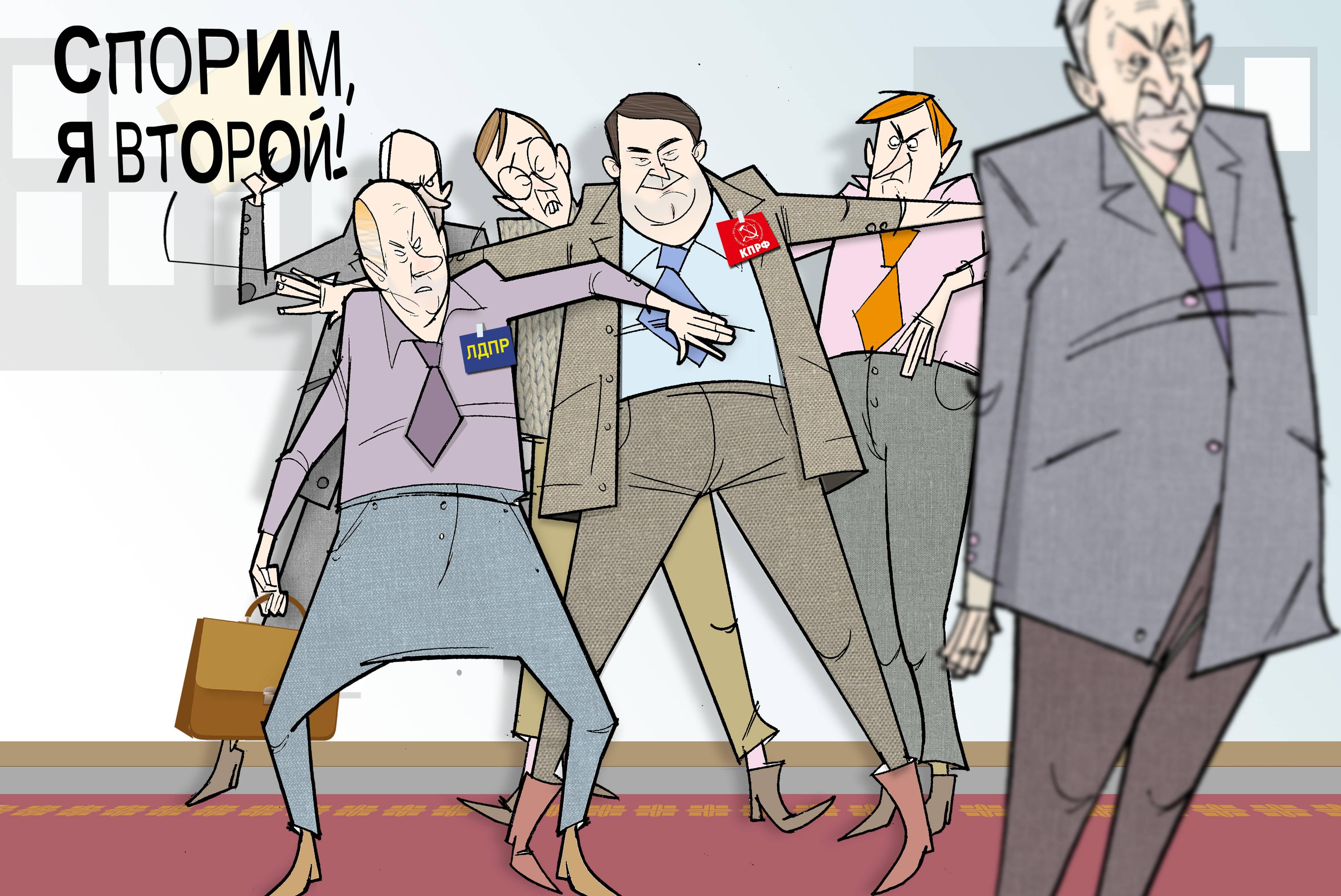 """Спорим, я второй! #Выборы #Удмуртия #Маркин #ЛДПР #Чепкасов #КПРФ #ГлаваУР #Соловьёв © Газета """"День"""" 2014"""