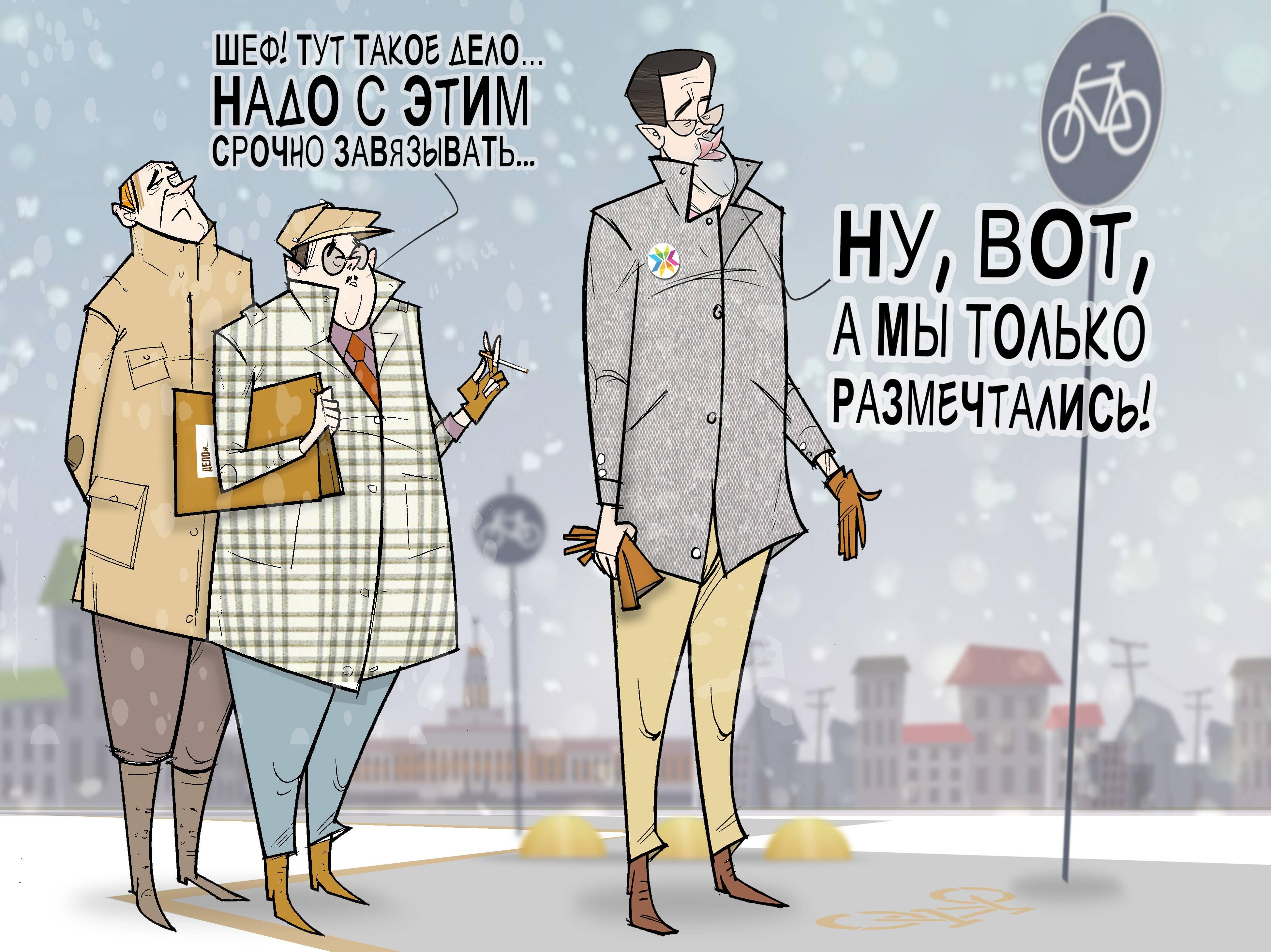 """А мы только размечтались... #Откаты #Коррупция #СитиМенеджер #Ижевск #Агашин © Газета """"День"""" 2014"""