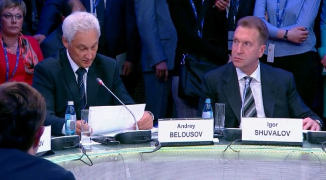 Андрей Белоусов произносит: «УдмурДия». Фото: стоп-кадр с видеоотчета ТАСС о представлении Национального рейтинга состояния инвестиционного климата.