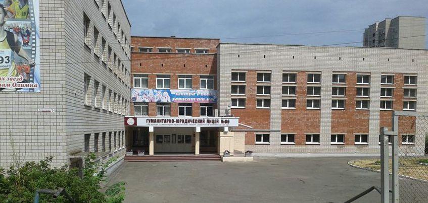 Фото: uo.izh.ru