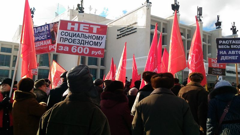 Митинг в Ижевске 6 февраля 2016 года. Фото: «ДЕНЬ.org»