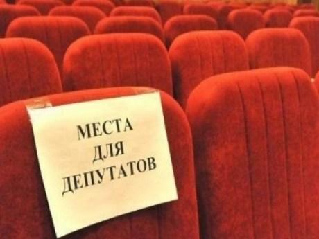 Фото: moidagestan.ru