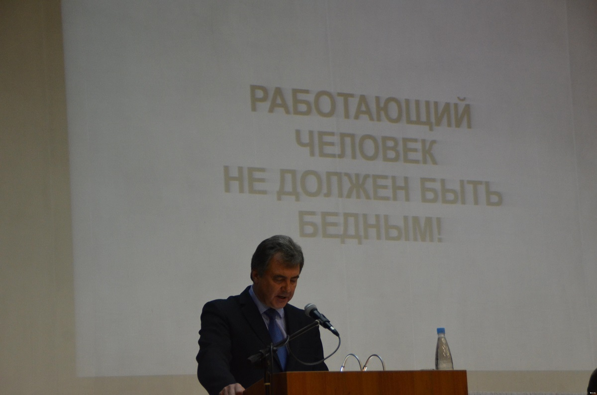 Фото: fpur.ru
