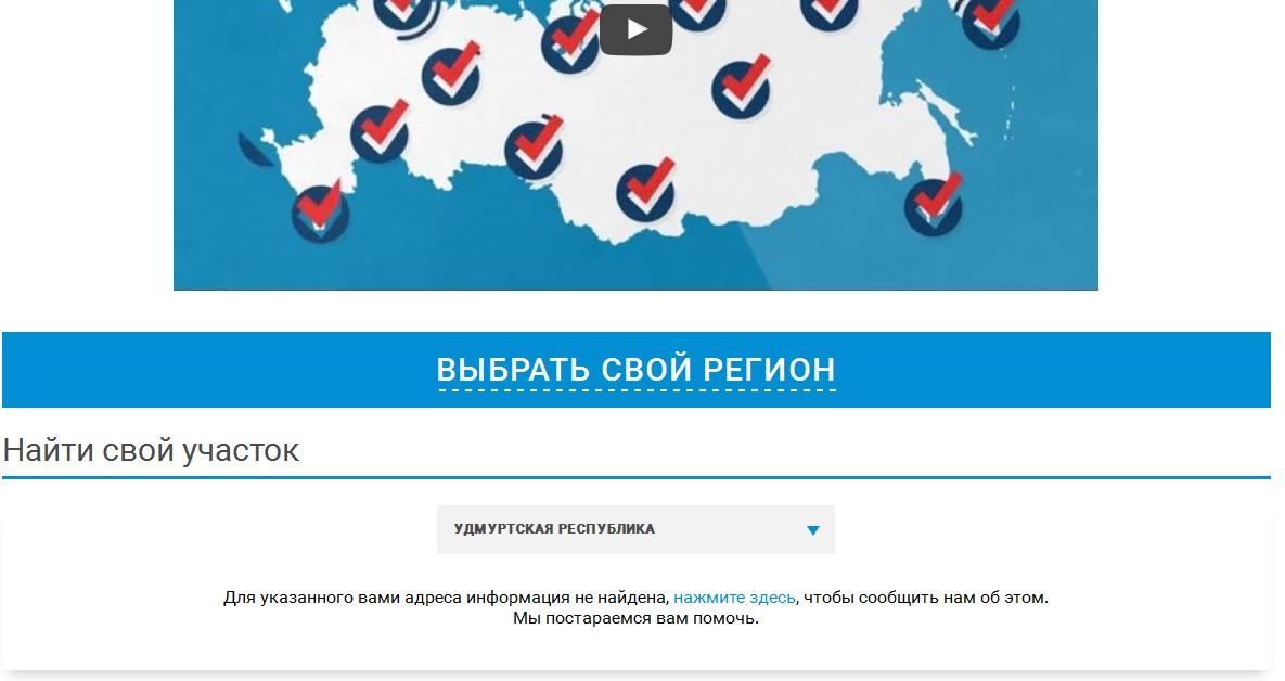 Скриншот с сайта pg.er.ru