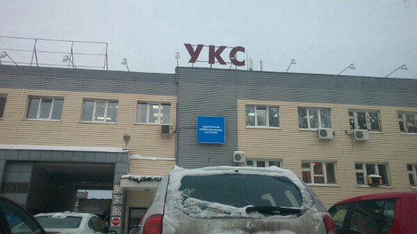 Ижевчане в соцсетях пишут об активном передвижении техники возле УКСа в последние дни. Фото: vk.com (ИГГС)