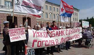 """Тема бульвара Гоголя с 2007 года стала одним из пунктов протестного движения в столице Удмуртии. Фото архив ©газета """"День"""""""