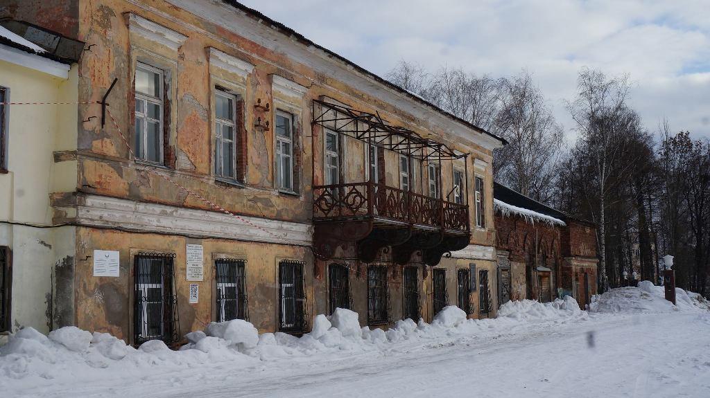 Генеральский дом.