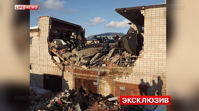 Фото: lifenews.ru