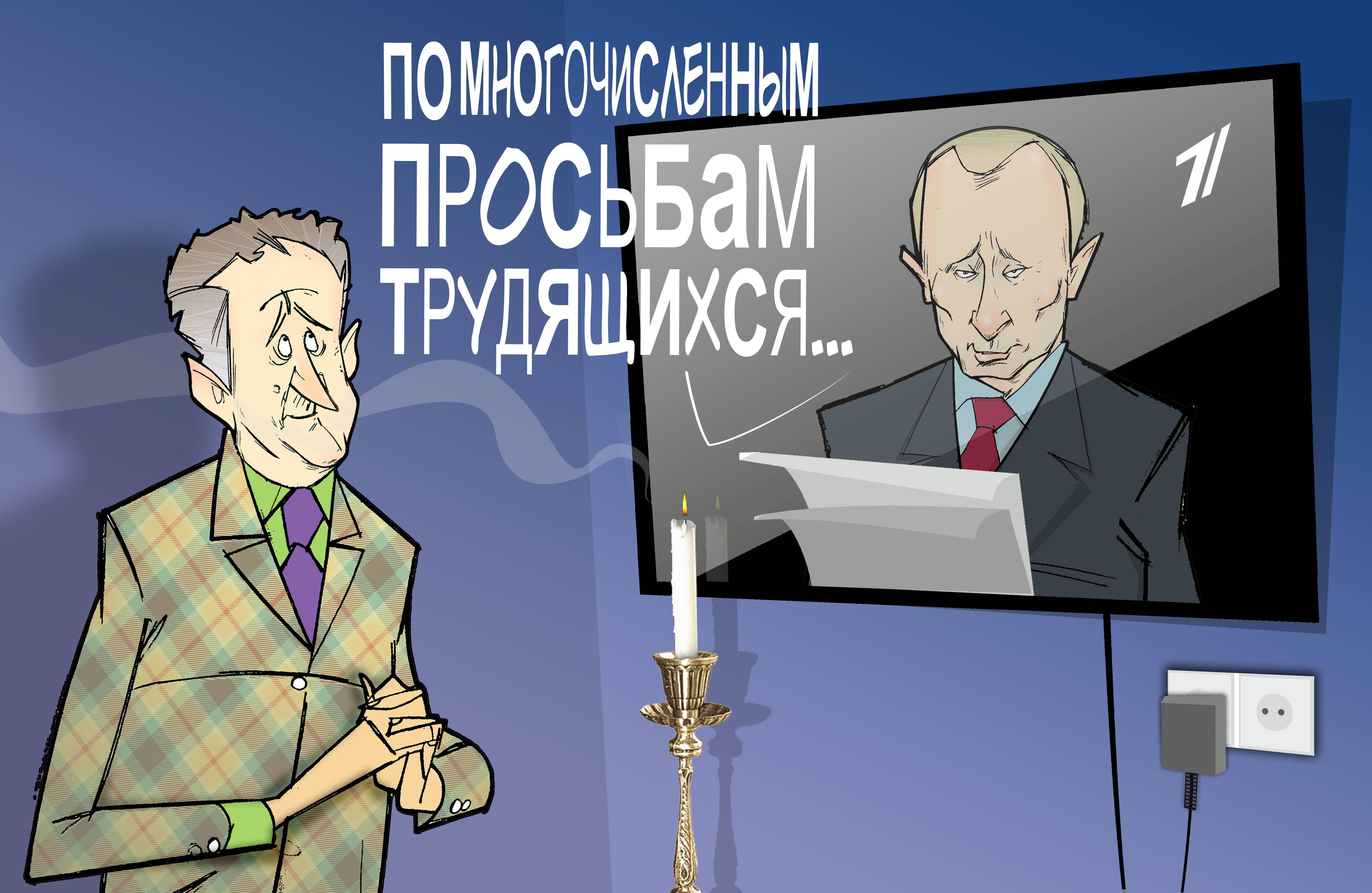 """О! Врио, Врио... #Указ #Путин #ПрезидентУР #Волков © Газета """"День"""" 2014"""