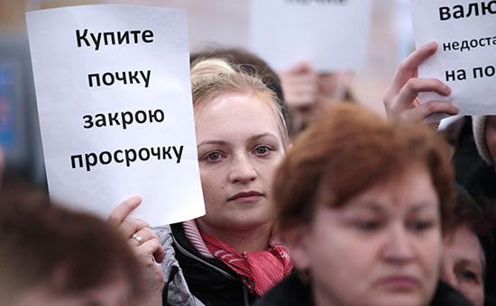 Фото: newspile.ru