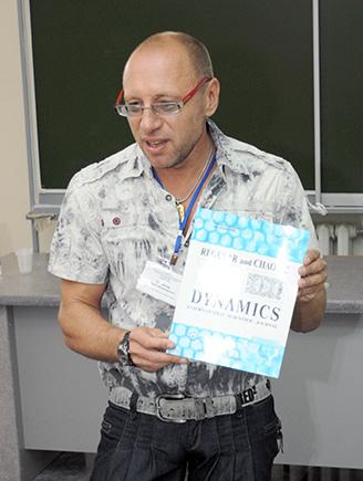 Алексей Борисов - доктор физико-математических наук