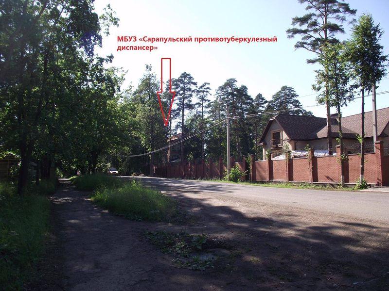 Фото: facebook.com (Руслан Тимуршин)
