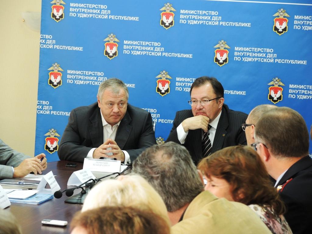 Фото: day.org.ru