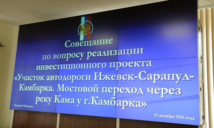 Фото: pfo.gov.ru