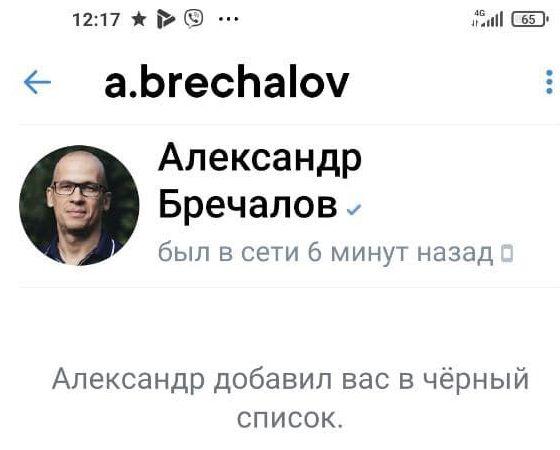 Реакция Главы УР на сообщение о проблеме оказалась оперативной. Источник: телеграм-канал «Это Щукин»