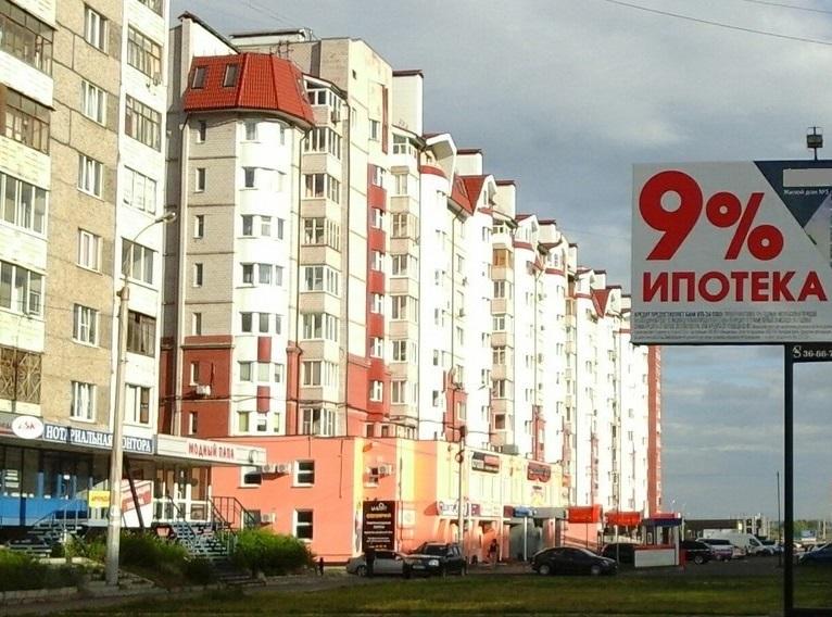 Ввод жилья вБашкирии снизился на17%