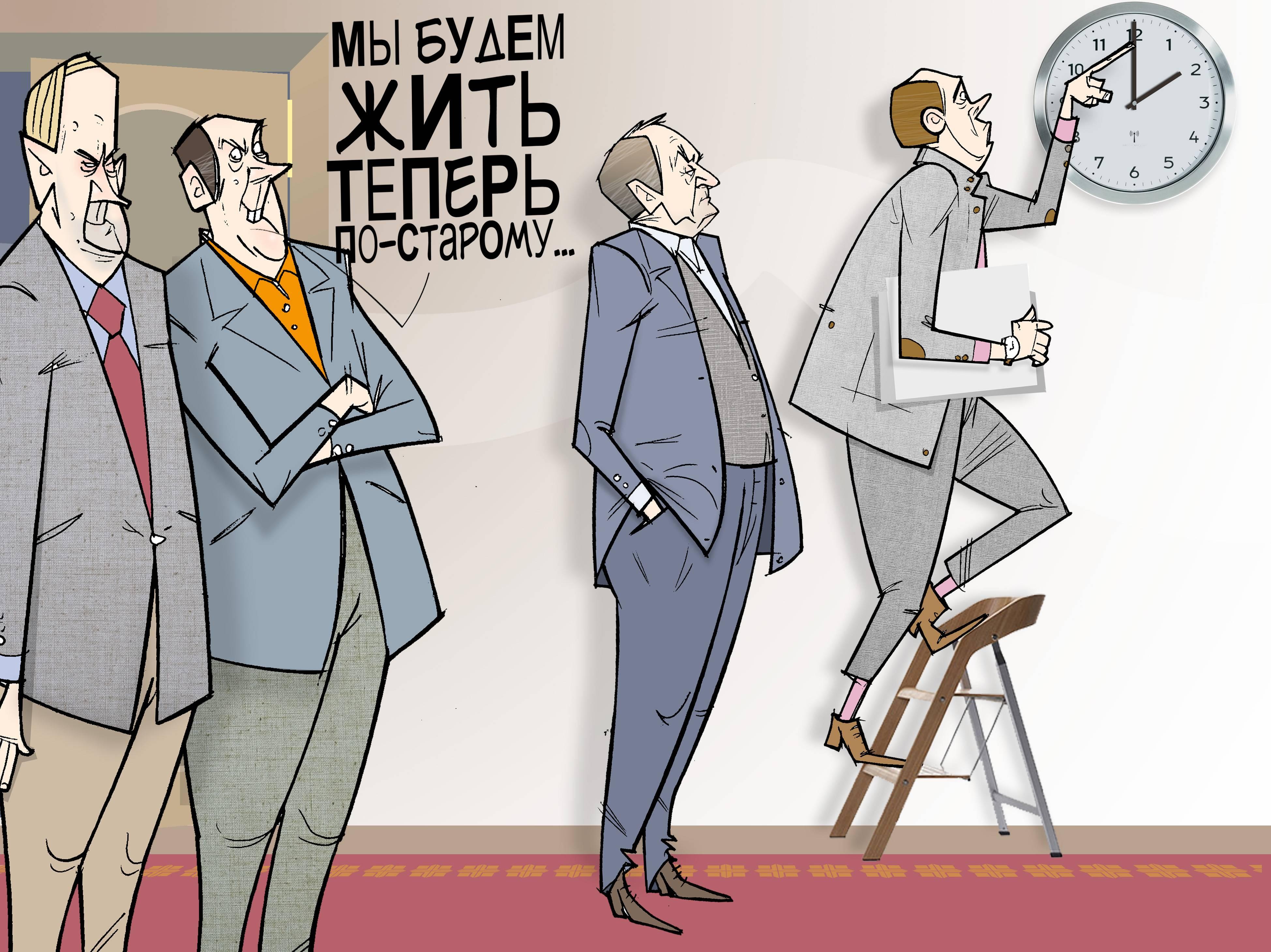 """Вперёд в прошлое! #Время #Удмуртия #ГлаваУР #Соловьёв © Газета """"День"""" 2014"""