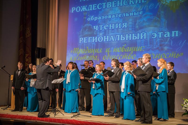 Ижевский муниципальный хор. Фото: udmeparhia.ru