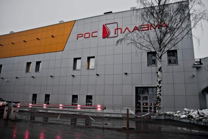 Фото: echokirova.ru