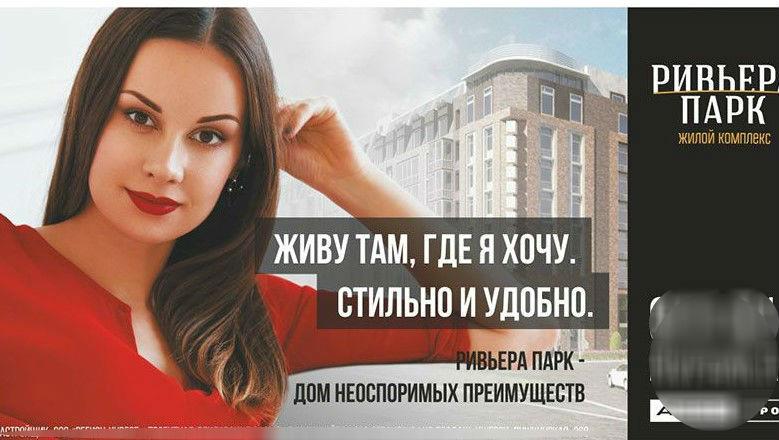 Фото: rivpark.ru