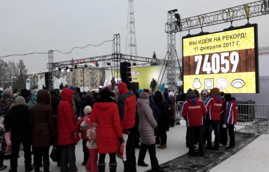 Фото: пресс-служба Миннаца УР