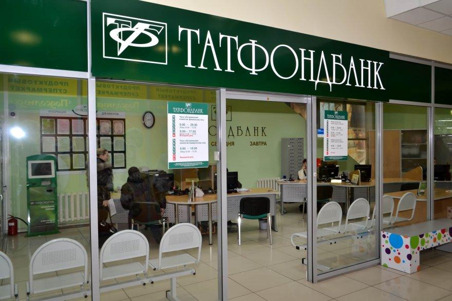 Фото: sntat.ru
