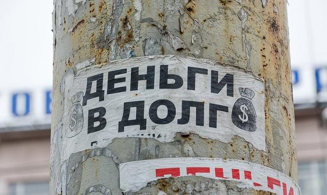 Фото: 1pnz.ru