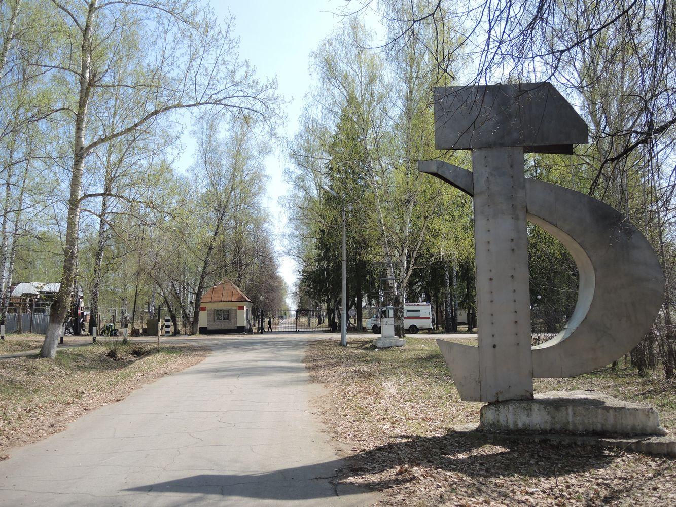 Пугачево. Фото ©День.org