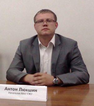 Бывший начальник СпДУ Антон Люкшин.