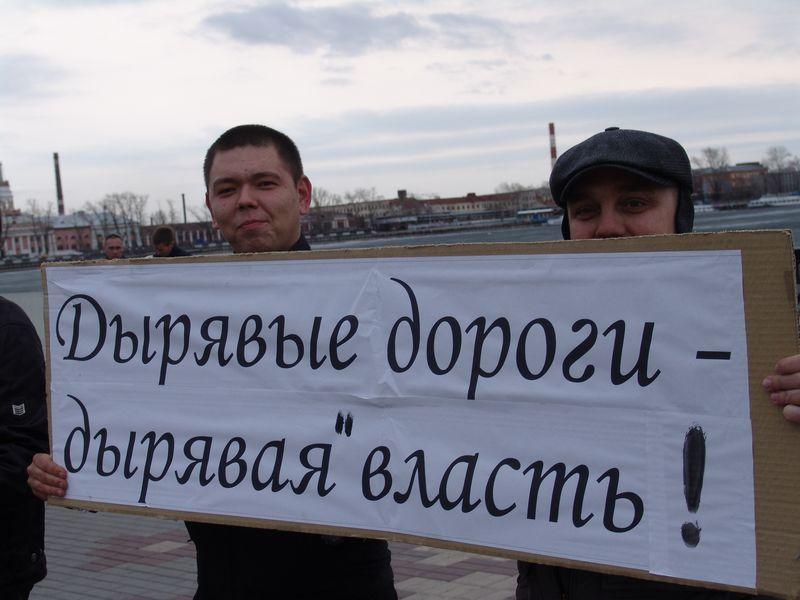 """Митинг """"Автомобилистов Удмуртии"""" в Ижевске в апреле 2013 года. Фото архив ©газета """"День"""""""