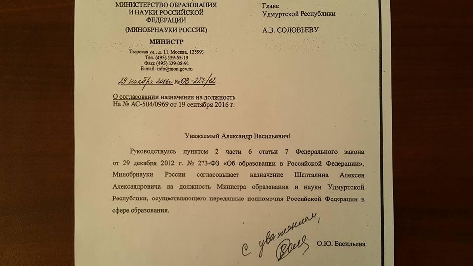 Фото: facebook.com (Алексей Шепталин)