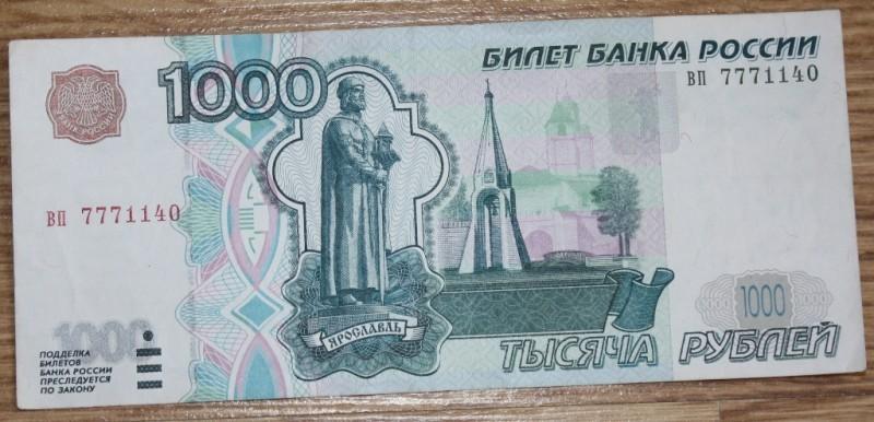 Фото: gorodskoyportal.ru