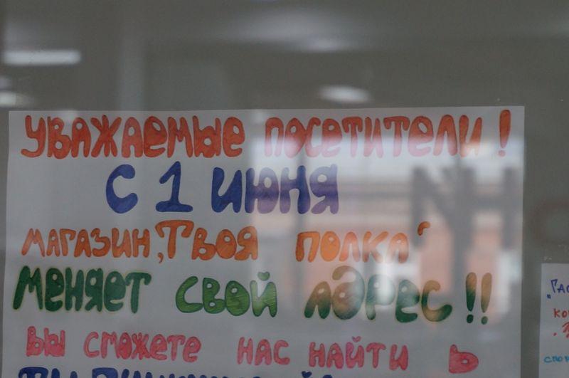 Фото: ©День.org