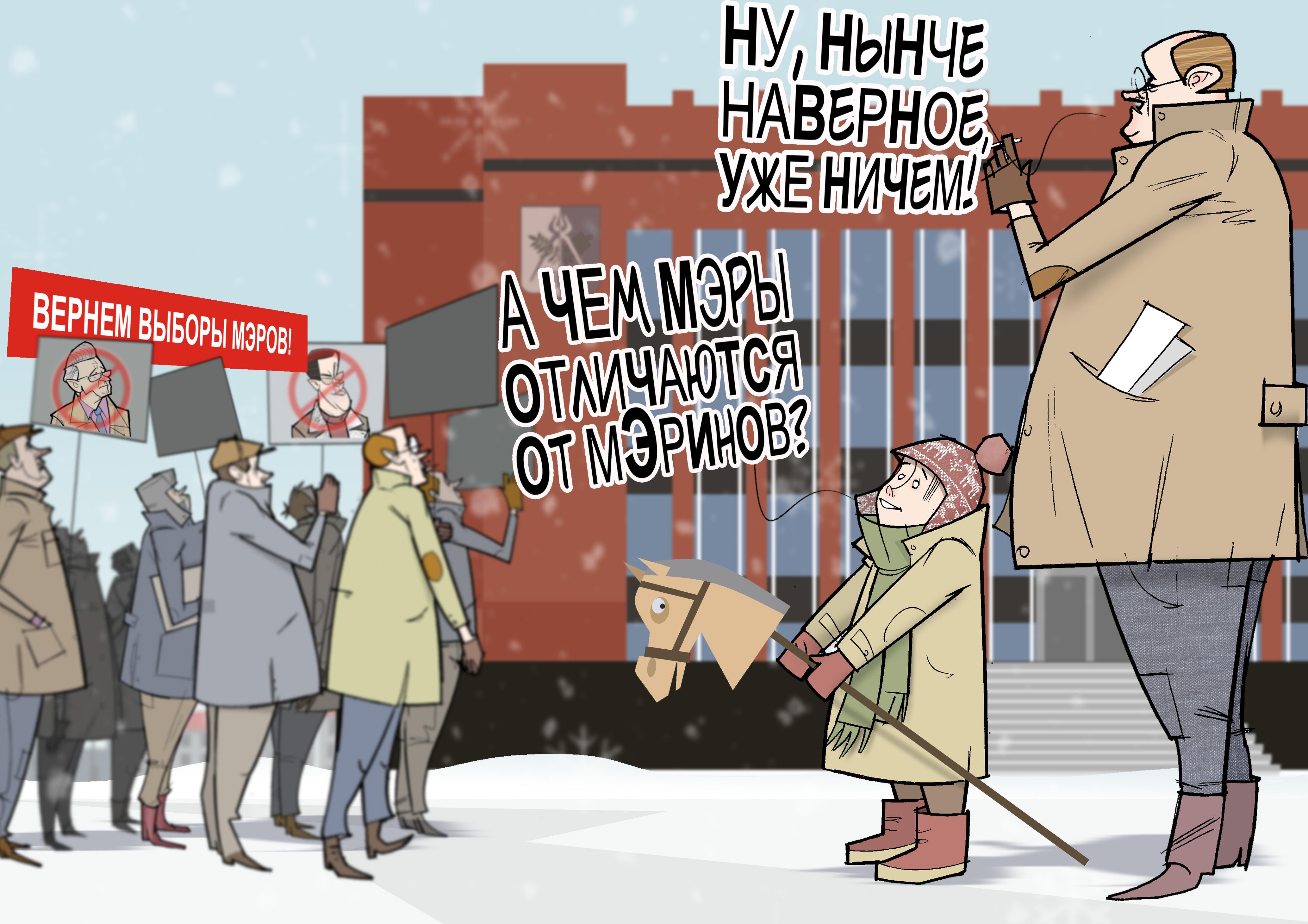 """Чем мэры отличаются от мЭринов? #МестноеСамоуправление #Ижевск #Удмуртия © Газета """"День"""" 2014"""